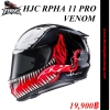 หมวกกันน็อค HJC รุ่น RPHA 11 PRO VENOM