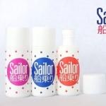 AK619 Sailor 20 g. เซลเลอร์ ผงน้ำอัดลมจากญี่ปุ่น มี 3 สูตร Sailor Orange - สีส้ม / Sailor Pink - สีชมพู / Sailor Blue - สีน้ำเงิน