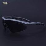 แว่นตา 5.11