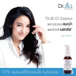 พร้อมส่ง Dr.Jill G5 Essence นวัตกรรมล่าสุดจากประเทศเยอรมนี เพื่อการบำรุงผิวระดับเซลล์ มากถึง 5 ชนิด