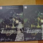 The Cursed family ปราสาทแห่งคำสาป Vol.1-2