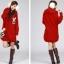 ++สินค้าพร้อมส่งค่ะ++เสื้อ coat เกาหลี สไตล์ cardigan ตัวยาว แขนยาว มี hood ซับในด้วยขนนิ่มอุ่นมากๆ ค่ะ ทอรูปกระต่ายด้านหน้า เก๋ – สีKhaki thumbnail 3