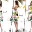 Seoul Secret Chill Out DG Dress thumbnail 3