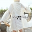 Lady Ribbon Patchwork Flared-Sleeve Shirt Dress in White thumbnail 4
