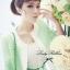 Lady Ribbon Lady Luxurious Lace Set เซ็ตเสื้อลูกไม้ 2 ชิ้น thumbnail 4