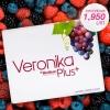 Veronika Plus เวโรนิก้า พลัส สูตรใหม่