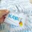 Kaybee Perfect อาหารเสริมควบคุมน้ำหนัก (10 เม็ด) thumbnail 1