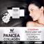 Pancea Collagen แพนเซีย คอลลาเจน thumbnail 11