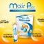 Matiz Plus Pure Collagen Peptides with Vitamin C เมทิซ พลัส คอลลาเจน thumbnail 9