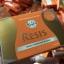 Resis รีซิส ลดน้ำหนักสูตรดื้อยา (10 เม็ด) thumbnail 1